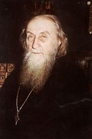Софроний сахаров эссекс монастырь