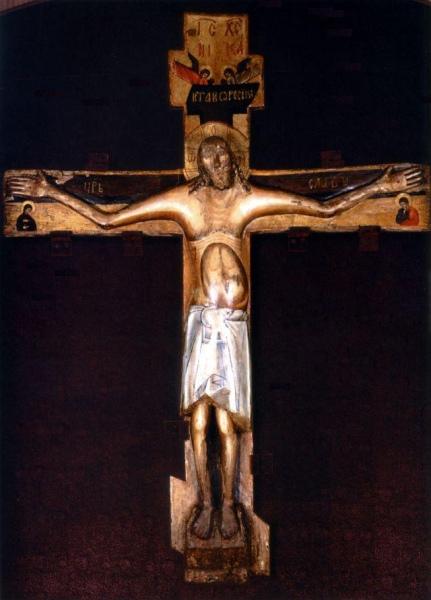 Молитва животворящему кресту годеново